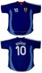 06/07日本代表コンフィットシャツ