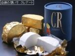 牛乳の芸術品 クレアートアイス  「白銀の想いで」