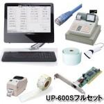 UP-600Sフルセット(産直専用)-OPEN記念セール
