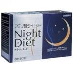 アミノ酸ナイトダイエット