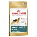 ロイヤルカナン 犬種別フード
