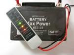 フォルツァ バッテリー12S新品■送料無料