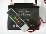 フュージョン バッテリー12-BS新品■送料無料
