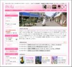 ◆◇◆ リニューアルオープン「500pt」プレゼント ◆◇◆