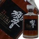 【全国送料無料】サントリー ウイスキー響21年 700ml