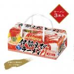 海鮮スープラーメン3食 24個セット