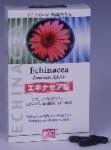エキナセア(50粒) 【ハーブ加工食品】