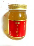 国産とち蜂蜜 600g