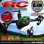 【RCオリジナルシリーズ】小型カメラ搭載ラジコン クアッドコプター ドローン 2.4GHz 4CH対応 6軸ジャイロ搭載 3Dアクション フリップ飛行
