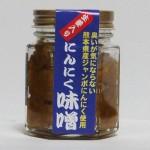 夏バテ防止におすすめ商品『にんにく味噌』、お試し価格キャンペーン中