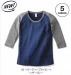 トライブレンド ラグラン7分袖 Tシャツ(レディース) 5カラー