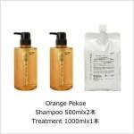 [20%OFF] オレンジペコ ヘアシャンプー+ヘアトリートメント(SH500mlx2+TR1000mlのセット)